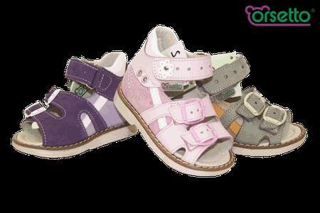 Детская ортопедическая обувь оптом официальный сайт бесплатный хостинг jino ru